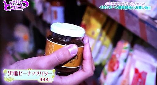 f:id:asako415:20170618001521j:image