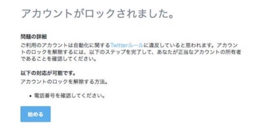 f:id:asako415:20170619214514j:image