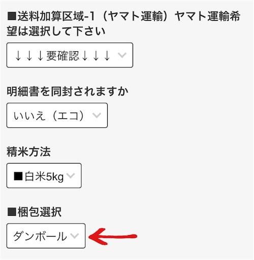 f:id:asako415:20170627204348j:image