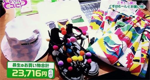 f:id:asako415:20170630004850j:image