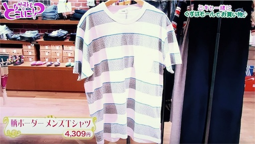 f:id:asako415:20170630005033j:image