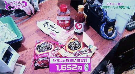 f:id:asako415:20170702001007j:image