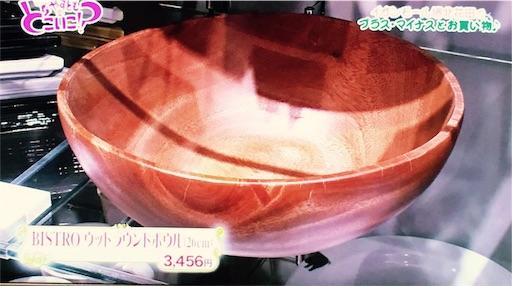 f:id:asako415:20170710000041j:image