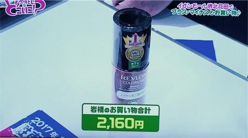 f:id:asako415:20170710000059j:image