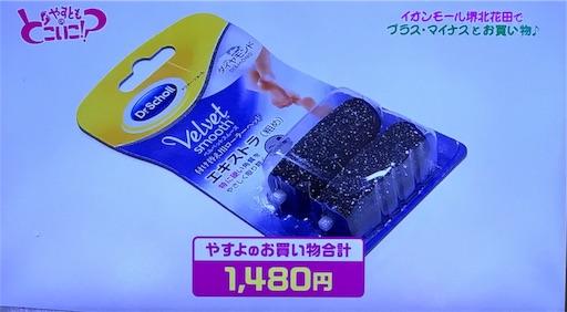 f:id:asako415:20170710000138j:image