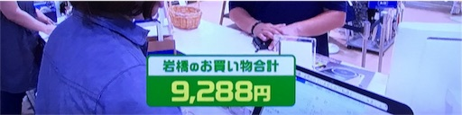f:id:asako415:20170710000150j:image