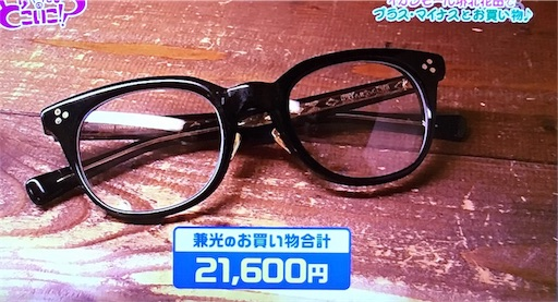 f:id:asako415:20170710000358j:image