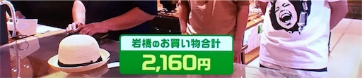 f:id:asako415:20170710000409j:image