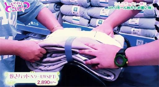 f:id:asako415:20170718234211j:image