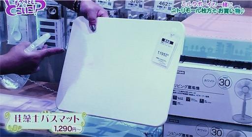 f:id:asako415:20170718234246j:image