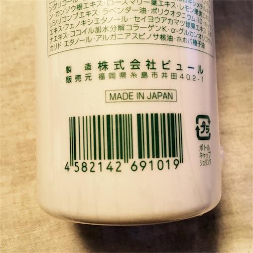 f:id:asako415:20170718234337j:image