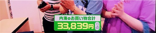 f:id:asako415:20170723122212j:image