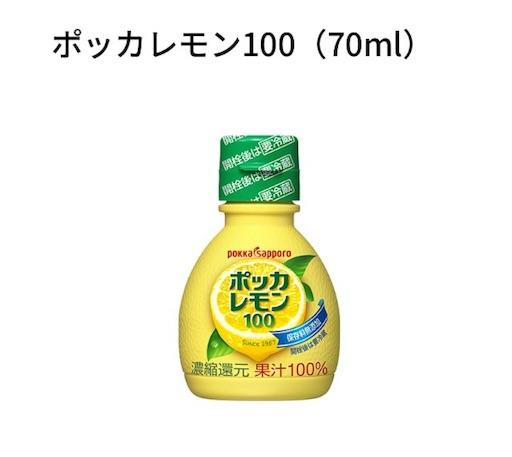 f:id:asako415:20170723194147j:image