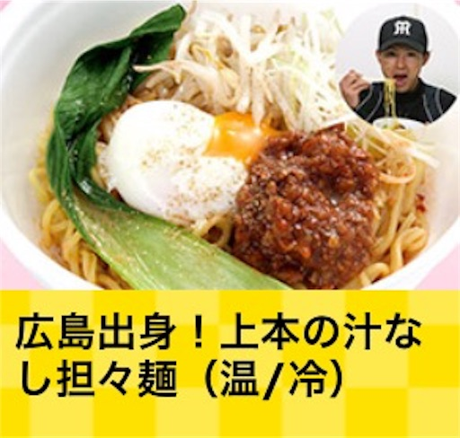 f:id:asako415:20170726231035j:image