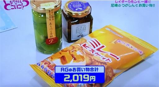 f:id:asako415:20170727001550j:image