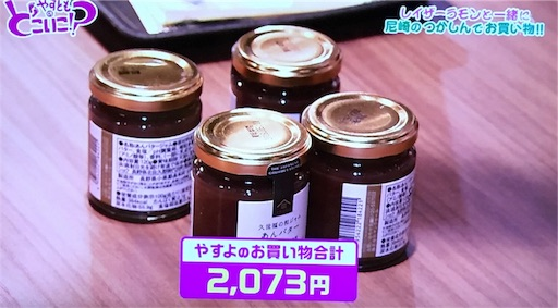 f:id:asako415:20170727001726j:image