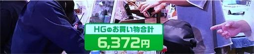 f:id:asako415:20170727001758j:image