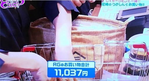 f:id:asako415:20170727001812j:image