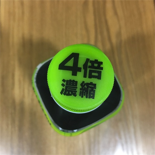 f:id:asako415:20170807211720j:image