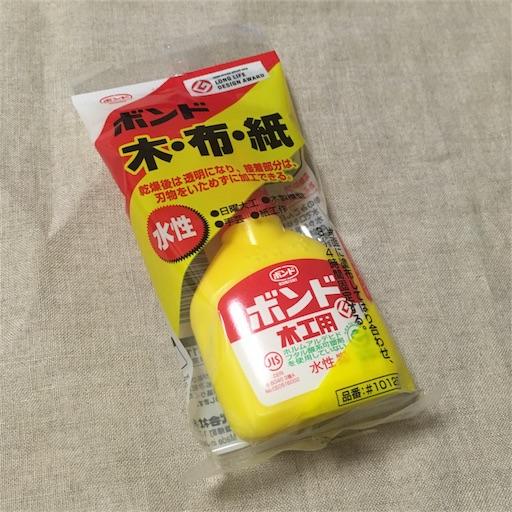 f:id:asako415:20170808083501j:image