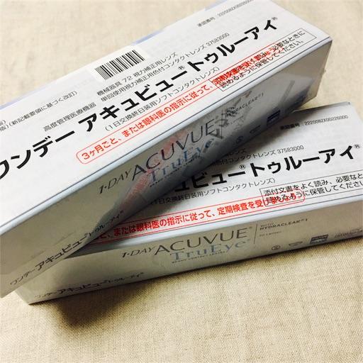 f:id:asako415:20170822210645j:image
