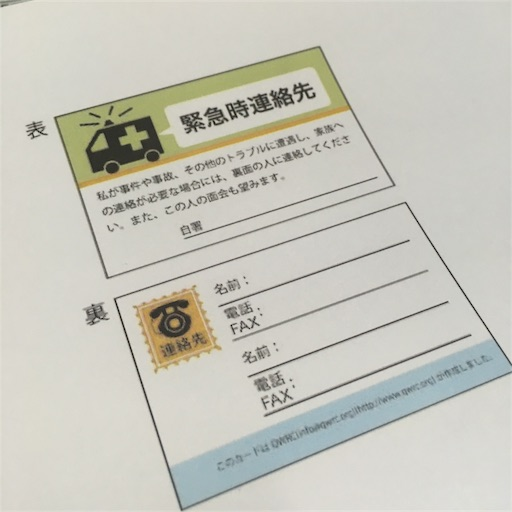 f:id:asako415:20170822212557j:image