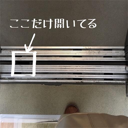 f:id:asako415:20170910203540j:image