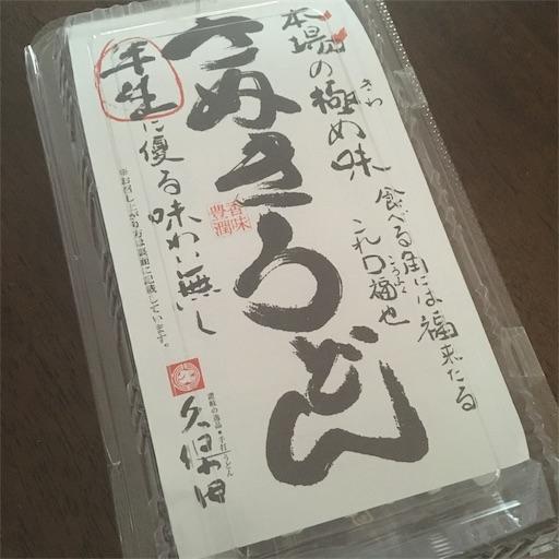 f:id:asako415:20190509082807j:image