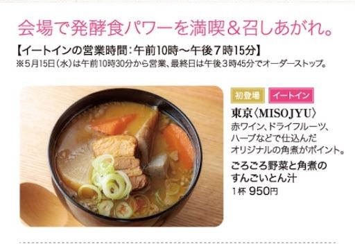 f:id:asako415:20190516185818j:image