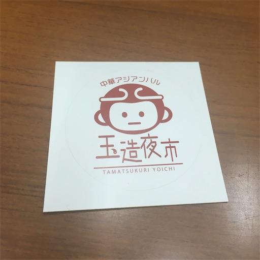 f:id:asako415:20190527175726j:image