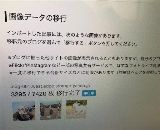 f:id:asako415:20190803092935j:image