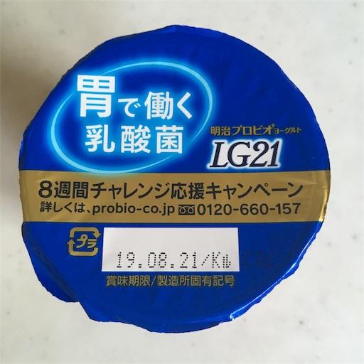 f:id:asako415:20190829222235j:image