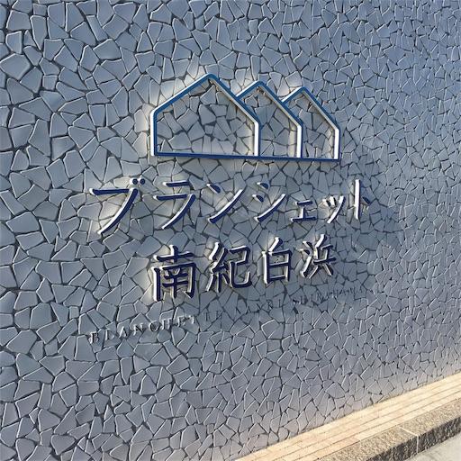 f:id:asako415:20190919215529j:image