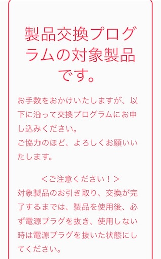 f:id:asako415:20190927075415j:image