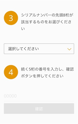 f:id:asako415:20190927075426j:image