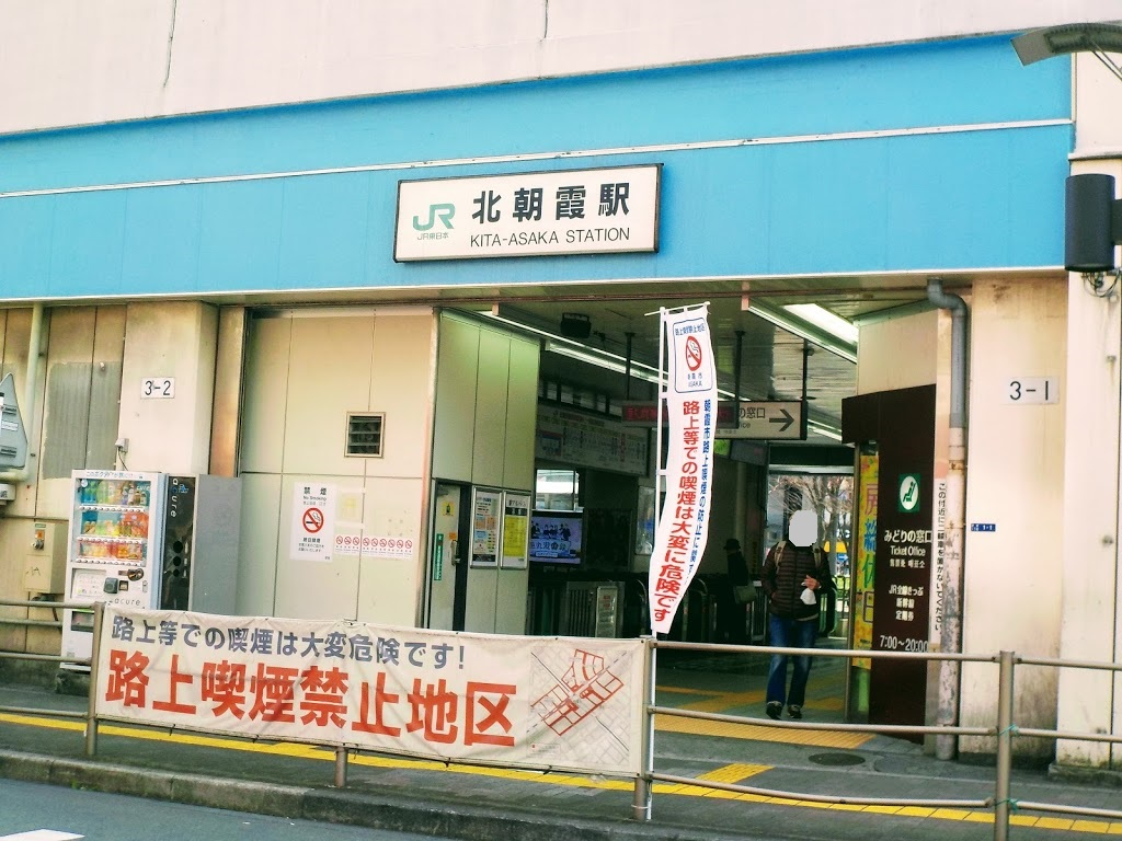 f:id:asakoasaka:20170309203137j:plain
