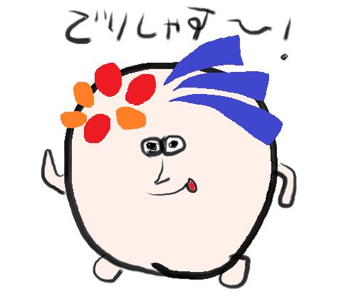 f:id:asakoasaka:20170310101736p:plain
