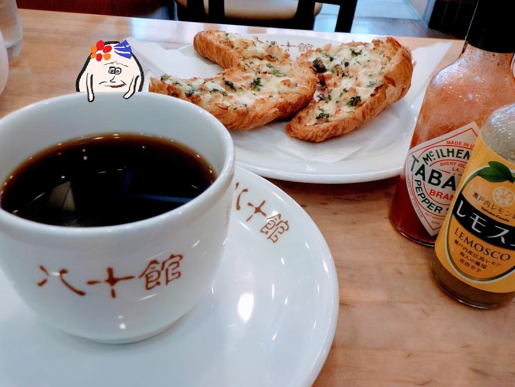 f:id:asakoasaka:20170311002442j:plain