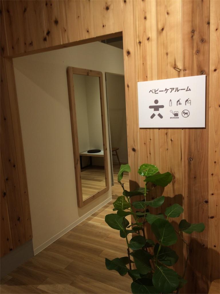 f:id:asakonoyu:20170425120608j:image