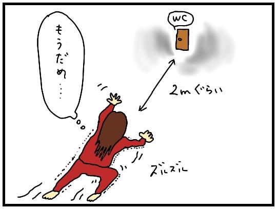 f:id:asakoooyama-asako:20190118133505j:plain