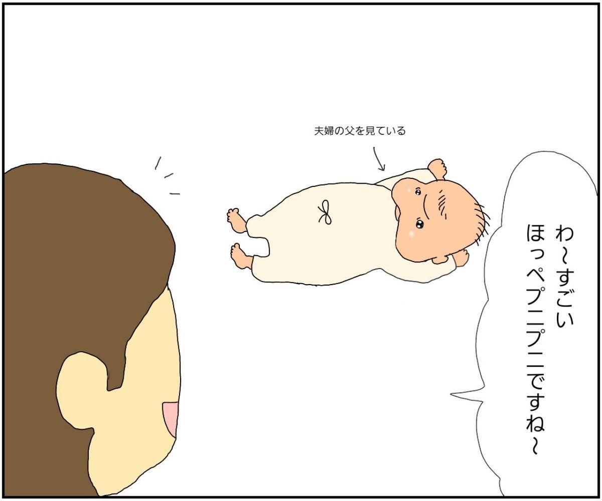 f:id:asakoooyama-asako:20190515133403j:plain