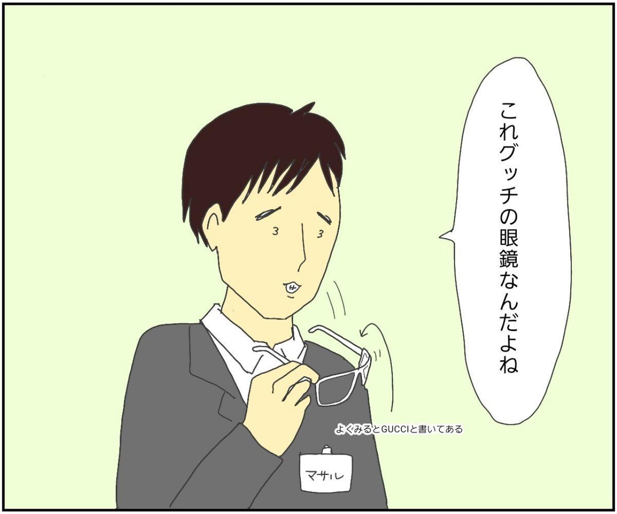 f:id:asakoooyama-asako:20190606001023j:plain
