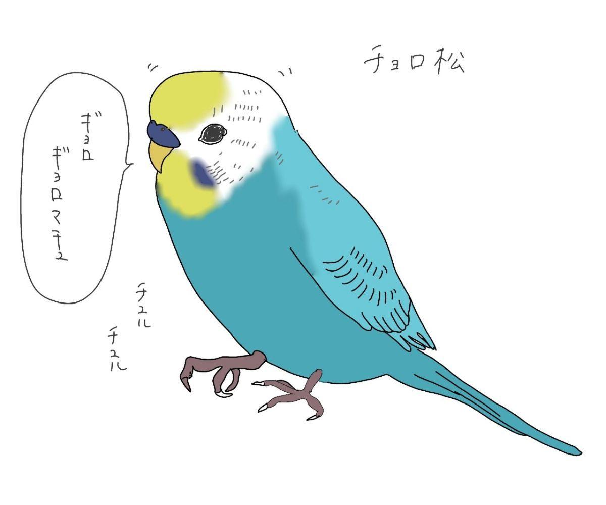 f:id:asakoooyama-asako:20190719004823j:plain