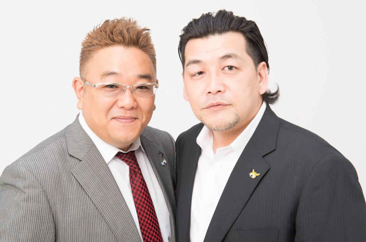f:id:asakoooyama-asako:20190817003830p:plain