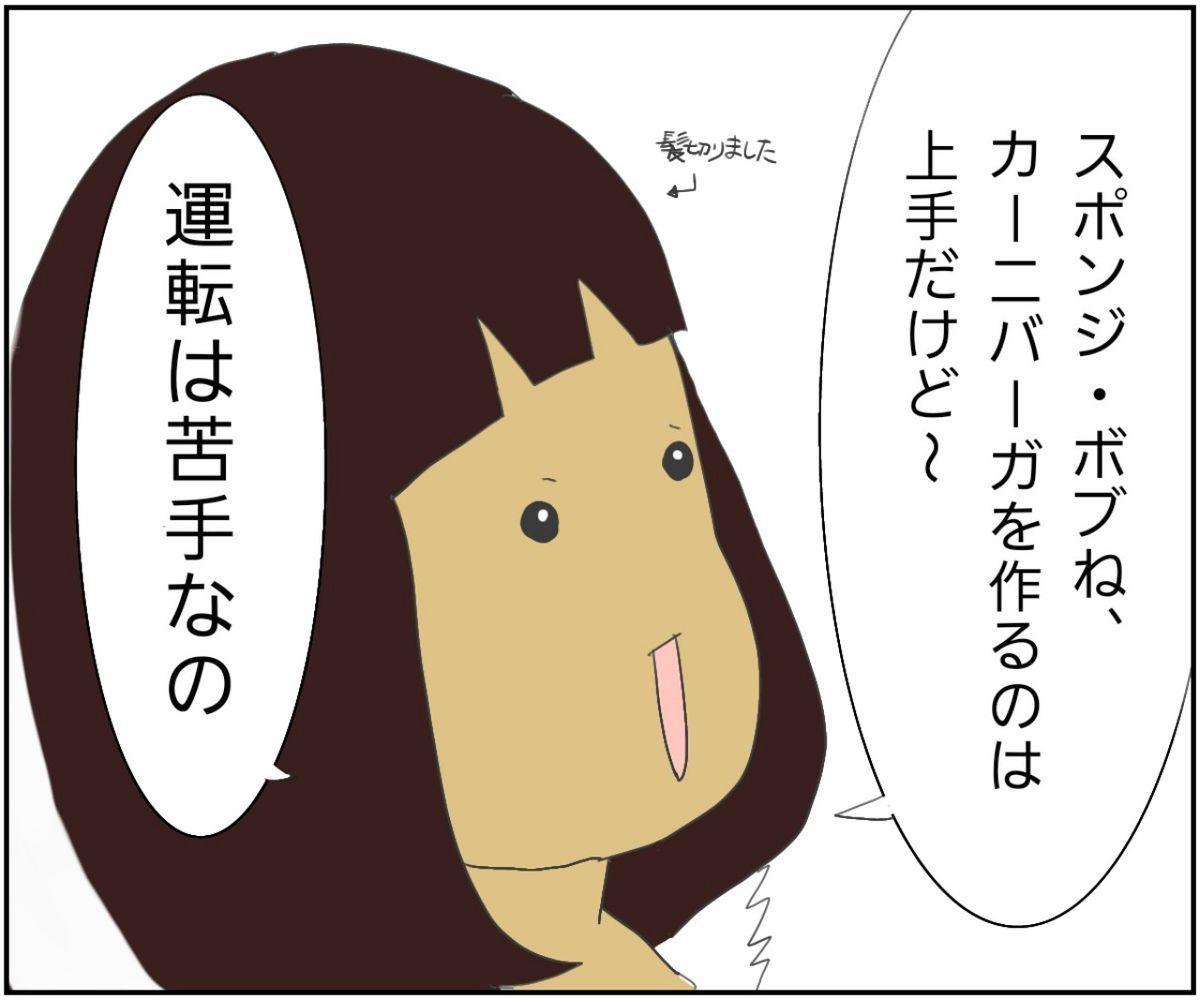 f:id:asakoooyama-asako:20190916213958j:plain
