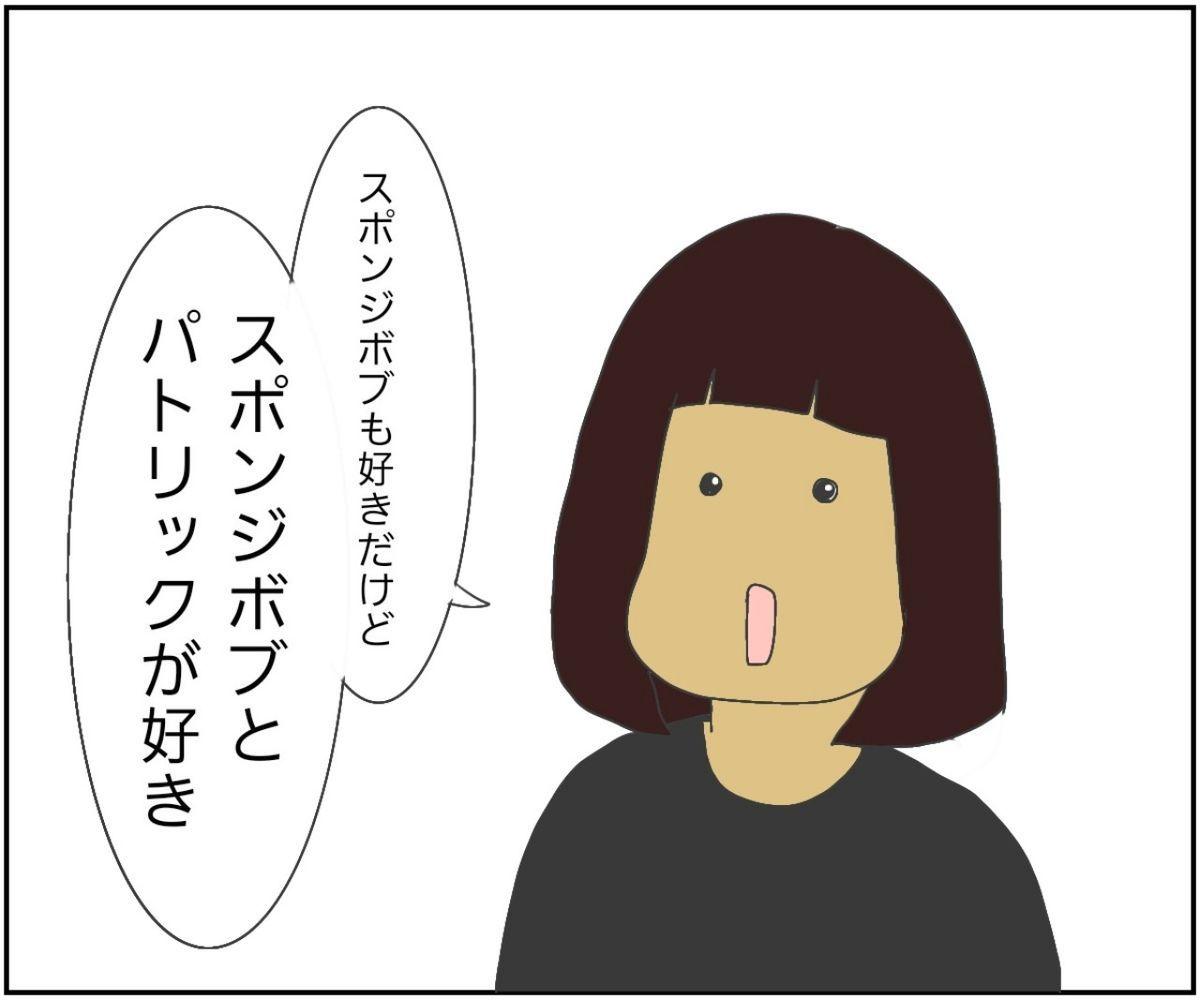 f:id:asakoooyama-asako:20190918143017j:plain