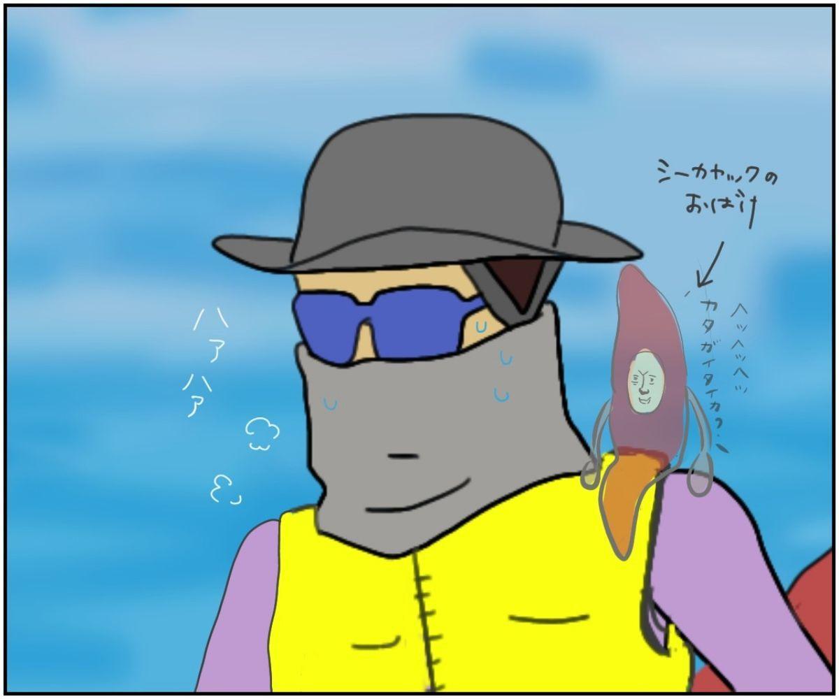 f:id:asakoooyama-asako:20191001221238j:plain
