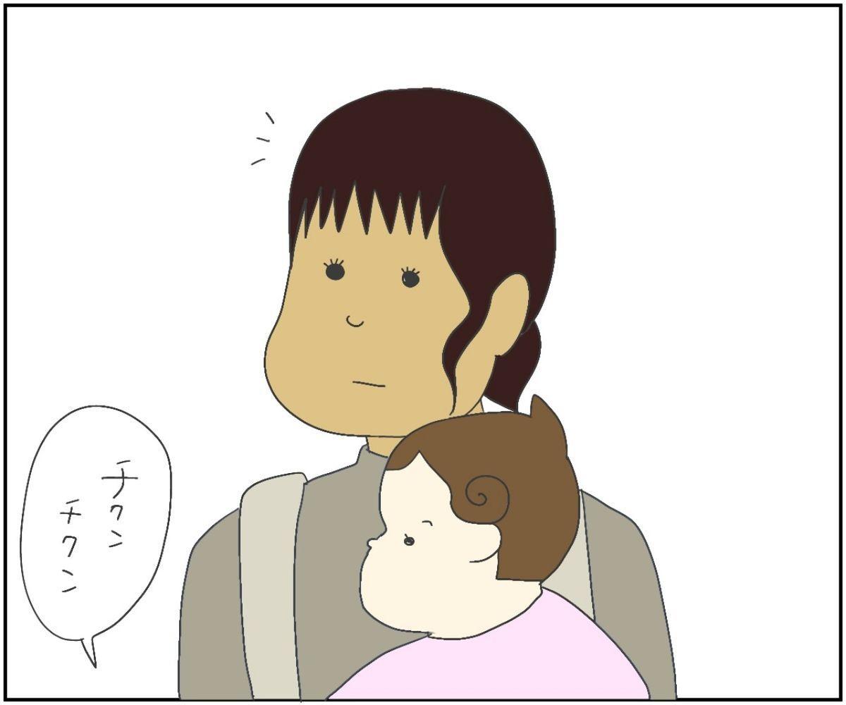 f:id:asakoooyama-asako:20191108141231j:plain