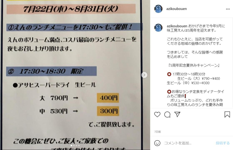 f:id:asakuchi_asako:20210726092702j:plain
