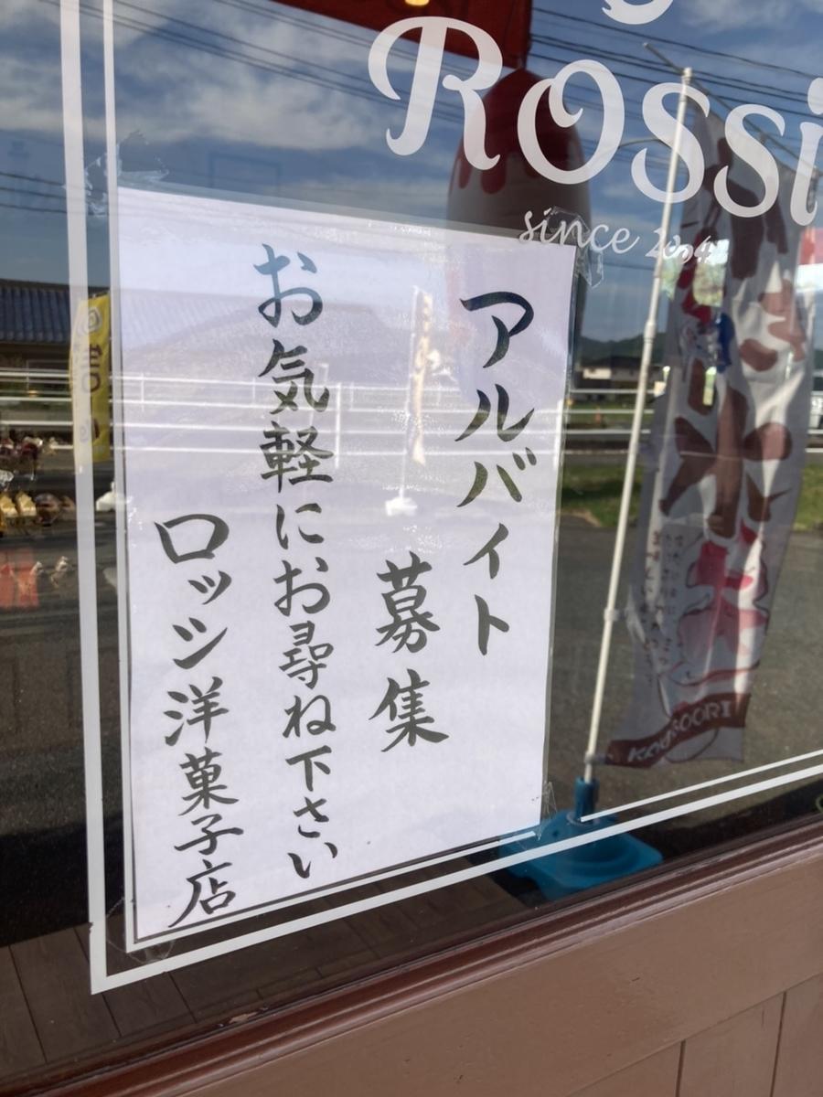 f:id:asakuchi_asako:20210728195512j:plain